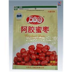 干果坚果零食休闲食品自封包♀装袋哪家好,德懋,东北野生榛子自封包装袋�z材质图片