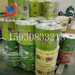 食品級粉劑鋁箔復合膜供應商,德懋包裝,果蔬酵素粉鋁箔復合膜,食品調味粉鋁塑復合包裝袋圖片