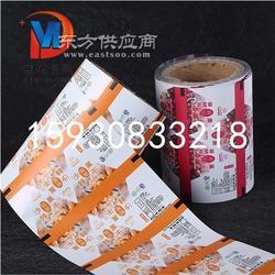 肉食品卷膜 坚果食品包装袋膜 红糖白糖塑料包装膜印制图片