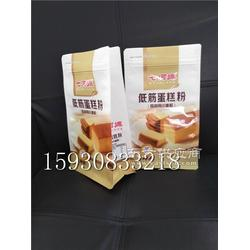 手提面粉包裝袋A手提面粉包裝袋廠家A手提面粉包裝袋生產廠家圖片