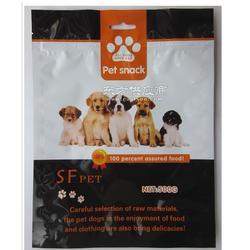 一般狗粮平底自立包装袋用哪种材质好,德懋塑业,镀铝材质狗粮中封袋站立拉链袋各种狗粮袋加工生产图片