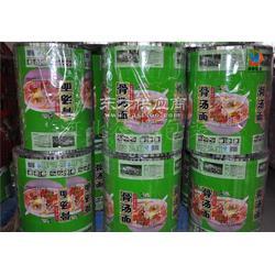 火锅冷冻食品鱼丸虾丸包装袋生产厂家,速冻牛肉水饺包装袋复合膜工艺设计