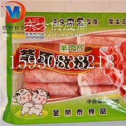 牛肉干牛肉卷包装卷膜,德懋源头工厂实力商家冷鲜牛羊肉真空袋印刷设计图片