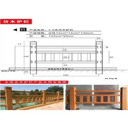 上海仿木栏杆、泰安压哲仿木栏杆、水泥仿木栏杆图片