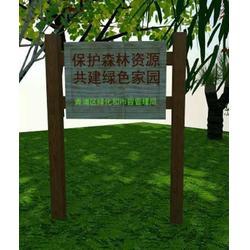郴州树桩,水泥树桩,泰安压哲仿木栏杆(多图)图片