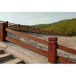 牡丹江仿木栏杆,泰安压哲仿木栏杆(在线咨询),景区仿木栏杆图片