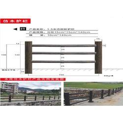 防树皮栏杆、济南防树皮栏杆、压哲艺术围栏(优质商家)图片