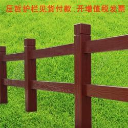 景观仿木栏杆厂家-济源仿木栏杆-泰安压哲围栏图片
