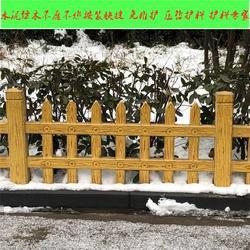 仿竹仿木栏杆-泰安压哲护栏-吴忠仿木栏杆图片