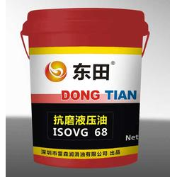 南充68号抗磨液压油哪家好,东田润滑油,抗磨液压油图片