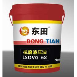 东田润滑油、焦作68号抗磨液压油总经销、抗磨液压油图片