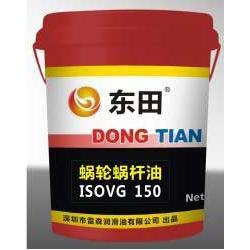 台州蜗轮蜗杆油销售、雷森润滑油、蜗轮蜗杆油图片