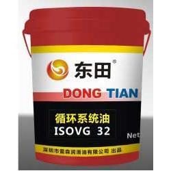 循环系统油,东田润滑油,上海68号循环系统油哪家好图片