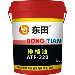 东田润滑油,嘉兴220排挡油哪家质量好,220排挡油图片