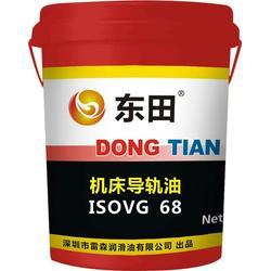 台州68号机床导轨油哪家好-雷森润滑油-机床导轨油图片