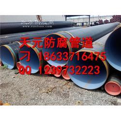 DN820tpep防腐钢管厂家图片