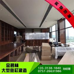 佛山金碧林水族用品(图)_家庭小鱼池设计_北京鱼池设计图片
