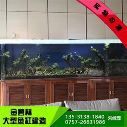 生态鱼池设计、山西鱼池设计、金碧林(查看)图片
