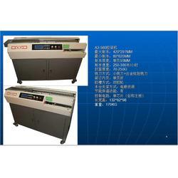 560胶装机|560胶装机报价|广州澳博·干丁(优质商家)图片