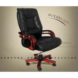 鼎派家具 椅子-江北椅子图片