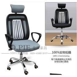 江北电脑椅-鼎派家具-专用电脑椅子图片