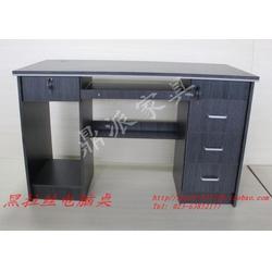 实木老板桌办公家具|九龙坡老板桌|重庆凯佳家具公司(图)图片