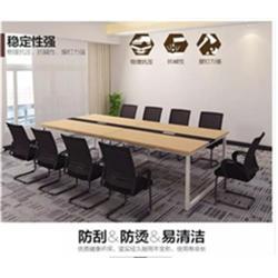 凯佳家具主要销售(图)|10人会议桌大小|大渡口会议桌图片