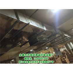 通风管道工程-东阳通风管道(清诚环保)绿色环保图片