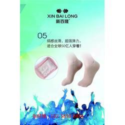 防臭袜品牌、防臭袜、长冬日用品品质保证(查看)图片