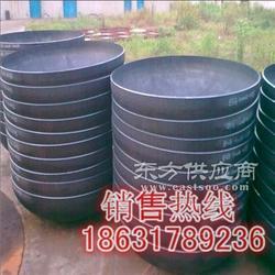 碳钢Q235B冲压封头专业制造厂家图片