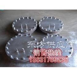 不锈钢常压人孔生产厂家材质规格齐全图片