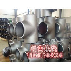 DN200热压等径三通生产厂家图片