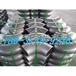 不锈钢高压弯头制造厂家现货销售图片