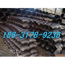 小口径碳钢高压弯头制造厂家图片