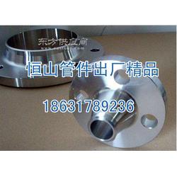 高压对焊法兰厂家标准制造图片