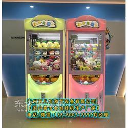 台湾版抓娃娃机厂家直销多少钱图片