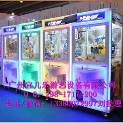 哪里有卖自动娃娃机礼品贩卖机图片