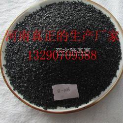 除锈铜矿砂的质量,大批量的生产厂家图片