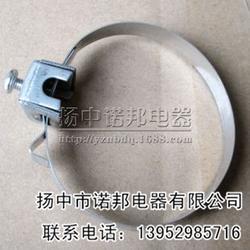 北京橋架抱箍-諾邦電器在線咨詢-優質橋架抱箍