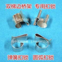 圆弧扣锁-圆弧扣锁-扬中诺邦电器(查看)图片