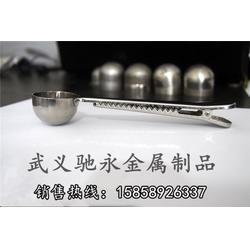 304不锈钢咖啡勺生产厂家、驰永金属、304不锈钢咖啡勺图片