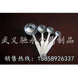 驰永金属行业领先(图)_不锈钢咖啡勺_不锈钢咖啡勺图片