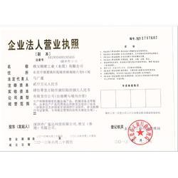 惠州汽车精密轴心,东莞秩父(优质商家),汽车精密轴心多少钱图片