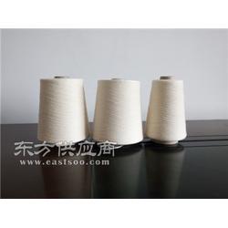 出售竹纤维纱40支50支60支02VRCT4图片