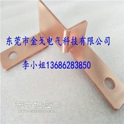 导电铜排 紫铜排 异形电池正负极连接铜排图片