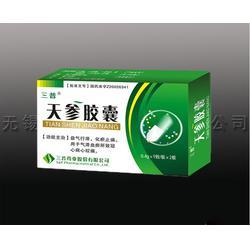 营养品印刷包装,无锡东南彩色印刷(在线咨询),南京印刷包装图片