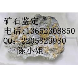 哪里可以检测矿石钯含量图片