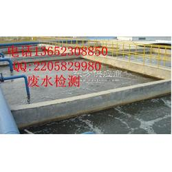 检测工厂废水水质图片