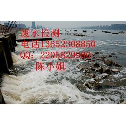 龙华哪里可以检测工厂废水图片