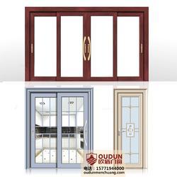 定制铝包木门窗|欧盾门窗|山西铝包木门窗图片